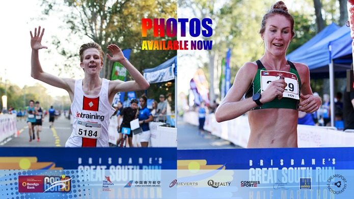 GSR2019 Dreamsport Photos Available